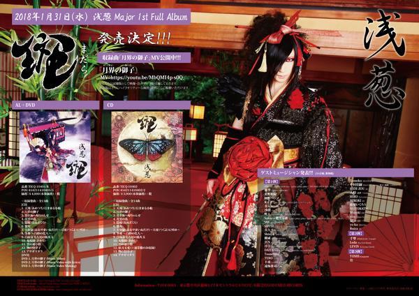 CDリリースwebフライヤー.jpg